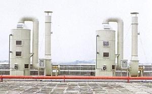 实验室环保设备系列